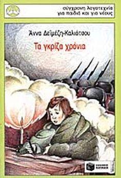 Η δεκάχρονη Αννούλα, αρχίζει να κρατάει ημερολόγιο στις 24 Οκτωβρίου του 1940, την ημέρα των γενεθλίων της. Τέσσερις μέρες αργότερα κηρύσσεται ο πόλεμος. Συνέχισε να κρατά το ημερολόγιο κατά τους μήνες του πολέμου και τα χρόνια της Κατοχής. Διαβάζοντάς το, θα ζήσετε κι εσείς τον ενθουσιασμό και τη «συμμετοχή» της στον πόλεμο της Αλβανίας, καθώς και την αγωνία της για την εισβολή των Γερμανών. Θα ν Books, Movies, Movie Posters, Libros, Films, Book, Film Poster, Cinema, Movie