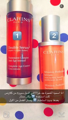all natural skin care Beauty Care, Beauty Skin, Best Diy Face Mask, Face Skin Care, Face Hair, Beauty Recipe, Skin Treatments, Skin Makeup, Good Skin