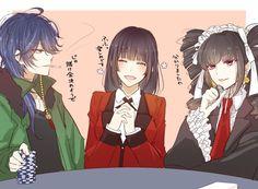 Anime Furry, All Anime, Manga Anime, Anime Art, Anime Crossover, Danganronpa Characters, Anime Characters, The Ancient Magus Bride, Anime Gifts