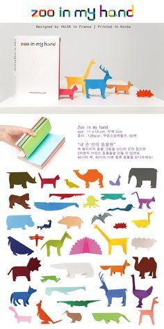 Zoo in my hand Origami, Kindergarten Activities, Activities For Kids, Diy For Kids, Crafts For Kids, Paper Pop, Buch Design, Toy Craft, Animal Crafts