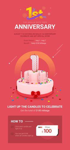 #2019년8월1주차#영문#신라면세점 Web Design Company, Ad Design, Event Design, Graphic Design, Light Up The Candle, Gaming Banner, Promotional Design, Event Page, 1st Anniversary