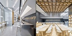 Greybox Coffee Café by Drawing Design Studio, Chengdu – China » Retail Design Blog