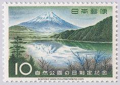 Japan Fuji volcano stamp timbre francobolli issued 1959