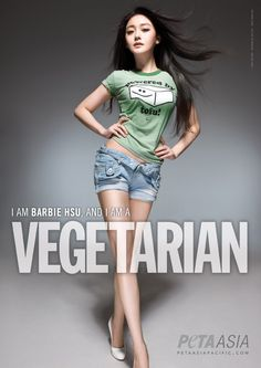 "Taiwanese actress and singer Barbie Hsu. ""Animals... I love them all, that's why I won't eat them."""