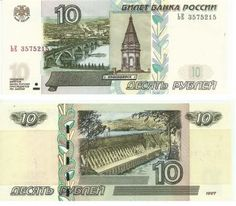 Russian bank note, russia 10 rubles Arch bridge over Yenisei River in Krasnoyarsk at left ctr. Hydroelectric dam on rvs. STate in blue at left of the bridge. Banks Logo, Double Headed Eagle, Money Notes, World Coins, Native Indian, Vintage World Maps, Hydroelectric Power, 16 August, Russia