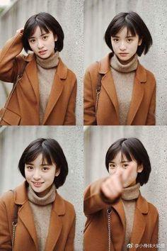 Shen Yue ❁ A Love So Beautiful, Beautiful Outfits, New Year Concert, Shot Hair Styles, Meteor Garden 2018, Cute Celebrities, Chinese Actress, Short Girls, Asian Girl