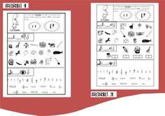 Maternelle MS - GS - (page - Saperlipopette Math Gs, Maternelle Grande Section, Music Lesson Plans, French Language, Pre School, Teaching Kids, Montessori, Alphabet, Sons