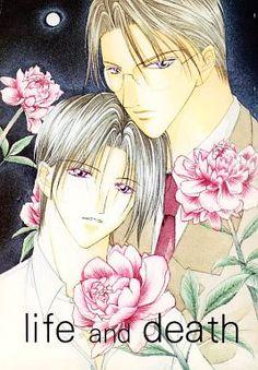 (USED) Doujinshi - Yami no Matsuei by DARK EMPEROR (life and death)