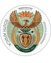 Issued National Coat of Arms - Lize-Marie Dreyer South African Symbols