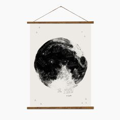 "Hand drawn Moon print. / / M A P O F T H E M O O N / / Hand drawn map of the moon. Painted with a water-colour texture, with pencil as well. Actual areas and names of places of the moon. / / D E S C R I P T I O N / / Each map is carefully hand drawn at our Montreal based studio. They are embossed with the Baltic Club seal and numbered by printed order making each one unique. / / F O R M A T / / Two choices between 12""x18"" (B+/SuperB format) or 24""x36"" (poster format). Printed on matte…"