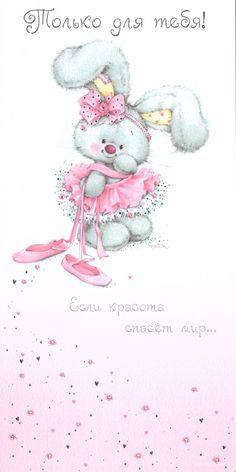 Marina Fedotova | Любимые художники нашего детства