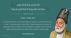 Iqbal Poetry, Sufi Poetry, Love Pain Quotes, Mirza Ghalib, Urdu Words, Beautiful Words, Poems, Things To Come, Islamic