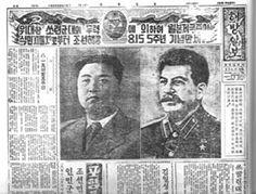 1946년 7월 스탈린의 김일성, 박헌영 동시 접견 : 연해주군관구 사령관 메레츠코프 원수가 평양으로 날아와 이들을 비행기로 모스크바로 데려갔다고 함.비록(秘錄) 조선민주주의 인민공화국(중앙일보 특별취재반, 중앙일보사, 1992) 상권 p. 3261945년 9월 19일자 해방일보, 스탈린의 얼굴을 김일성보다 상석인 오른쪽에 배치한 편집이 눈에 띈다.사진 Stalinist, Socialist State, Military First, Cult Of Personality, Workers Party, Human Rights Issues, Reunification, Korean Peninsula, Great Power
