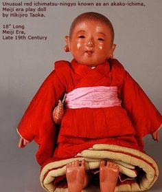 Ichimatsu Ningyo Archives - Antique Japanese Dolls