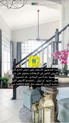 Home Goods Decor, Cute Home Decor, Fall Home Decor, Home Decor Kitchen, Home Decor Furniture, Home Decor Bedroom, Home Design Living Room, Paint Colors For Living Room, Home Design Decor