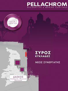 Στις Κυκλάδες, στο αρχοντικό νησί της Σύρου, θα βρείτε την επιχείρηση του νέου συνεργάτη μας κ.Δάσκου. Άριστοι επαγγελματίες, σύγχρονα προϊόντα και ποιοτικές υπηρεσίες. Με στόχο πάντα το όφελος του πελάτη. ✔️ Στα καταστήματα «Δάσκος» θα βρείτε χρώματα, βερνίκια και υλικά οικοδομών, καθώς και μεγάλη ποικιλία σε ναυτιλιακά είδη και εξοπλισμό.#pellachrom #colors #paints#paintcenter #daskos #syros #kyklades#nautical #building #insulating Facebook Sign Up, Painting, Painting Art, Paintings, Painted Canvas, Drawings