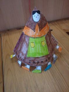 Κυρα Σαρακοστη 3D Carnival Crafts, Carnival Costumes, Kite, Plastic, School, Schools