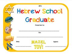 Hebrew School Graduation Diploma