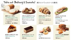 ベーカリーの焼きたて自家製パンと楽しむ、フレンチ&イタリアンのお料理をラインナップ!自家製のレモネードや自家焙煎のカフェもThe LOAF cafe/LOAF Bakery(ザ・ローフ カフェ/ローフ ベーカリー)
