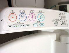 תוצאת תמונה עבור חדרי מוזיקה יפניים