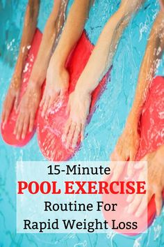 Pool Exercise Routine For Rapid Weight Loss Water Aerobic Exercises, Swimming Pool Exercises, Pool Workout, Water Workouts, Swim Workouts, Bike Workouts, Swimming Tips, Cycling Workout, Workout Exercises