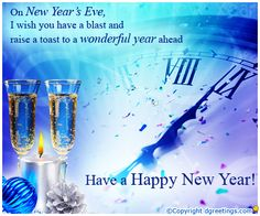 Dgreetings - Send this New Year greeting card to your friends on New Year Eve.