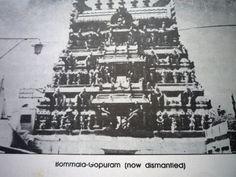 ಬೋಮ್ಮಲ ಗೋಪುರಂ - ತಿರುಮಲ