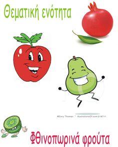 εξωφυλλο θεματικής ενότητας φθινοπωρινα φρούτα Yoshi, Kids, Fictional Characters, Young Children, Children, Kid, Children's Comics, Child, Kids Part