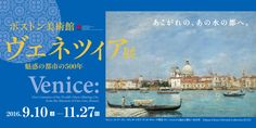 venice-banner1.jpg (1000×500)