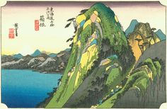"Hakone (Print 11 in the series ""The fifty-stree stages of Tokaido""), by Utagawa Hiroshige, Edo period (19th century)"