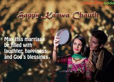 May this marriage be filled with laughter, happiness and God's blessings. Wishing a blessed Karwa Chauth. Karwa Chauth Gift, Morning Morning, Gift Hampers, Online Gifts, Blessings, Wish, Laughter, Blessed, Marriage