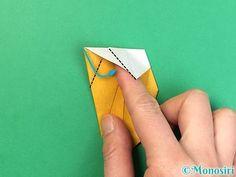 折り紙で花瓶の折り方手順30
