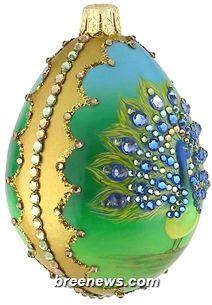 Grande Egg (Peacock) Patricia Breen Designs (Blue, Green, Gold, Easter, Neiman Marcus)