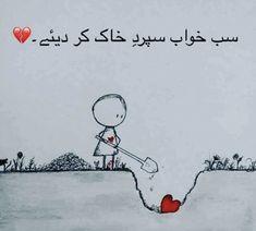 Ik teri yaad me Best Quotes In Urdu, Poetry Quotes In Urdu, Best Urdu Poetry Images, Urdu Poetry Romantic, Love Poetry Urdu, Urdu Quotes, Qoutes, Mixed Feelings Quotes, Poetry Feelings