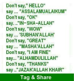 ♥ I LOVE ISLAM ♥, Karachi, Pakistan. I Love Islam page Does not belong to any political or any particular sect or denomination. Islamic Inspirational Quotes, Beautiful Islamic Quotes, Allah Quotes, Muslim Quotes, Religious Quotes, Islamic Phrases, Islamic Messages, La Ilaha Illallah, Islam Hadith
