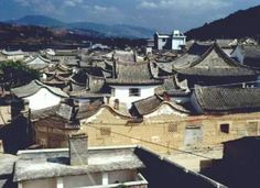 Zhengying Village (郑营村) is a 6-century-old village is located at Baoxiu Township of Shiping County, Honghe prefecture, Yunnan province. #travel #relax #adventure #China #backpacking