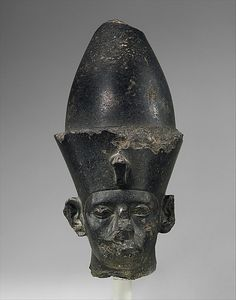 Head of King Amenemhat III Date: ca. 1859–1813 B.C. Accession Number: 24.7.1