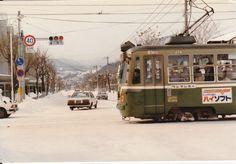 札幌 昭和 - Google 検索 Transportation, Street View, Japan, Photographs, Google, Photos, Japanese