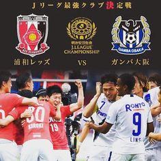 All Come Together vs.Gamba Osaka  #urawa #urawareds #urawareddiamonds #wearereds #my #fans #love #you #come #stadium #saitama #2002 #ceer #champions #jleague #we #need #your #support #to #win #we #are #the #new #chapions #srcebije #japan #slovenija by zlatanlj_official