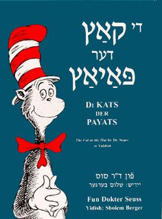 The Cat in the Hat (Yiddish)