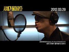 프라이머리(Primary) - 자니(Johnny) (Feat. DYNAMICDUO)