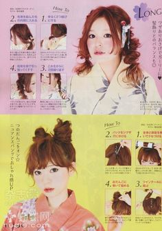 I love how Japanese magazine show you how to do hair styles!