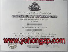 37 best buy fake diploma www yuhongzp com all fake degree
