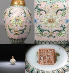 Lot 33. A 'famille-rose' enamel on porcelain 'lotus and chrysanthemum' snuff bottle. Imperial kilns, Jingdezhen, Qianlong iron-red four-character seal mark and of the period. Photo Bonhams