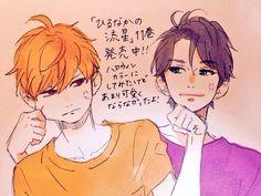 Shishio & Mamura