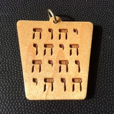 Shield Of Aaron Wood Pendant Necklace Birthday Bar Mitzvah Bat Mitzvah Best Gift    eBay