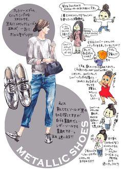 oookickooo きくちあつこ イラスト ファッション メタリック シューズ おじ靴 オックスフォード サンダル コン ゴールド 夏 コーデ術 参考…