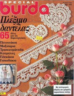 Crochet edgings and more - Picasa Crochet Cross, Crochet Chart, Filet Crochet, Irish Crochet, Crochet Motif, Crochet Patterns, Crochet Fabric, Thread Crochet, Crochet Doilies