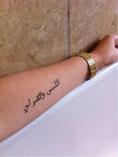 TheNorwegianPrincess♚