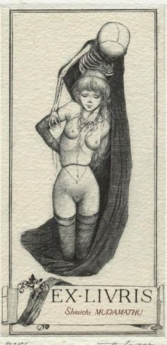 """Artworks by Alphonse Inoue (pseudonym of a Japanese artist, known for his erotic ex libris). I choose those that deal with the macabre motif """"Death and the Maiden"""". Ex Libris, Illustrations, Illustration Art, Dance Of Death, Arte Obscura, Drawn Art, Father Time, Danse Macabre, Vintage Horror"""